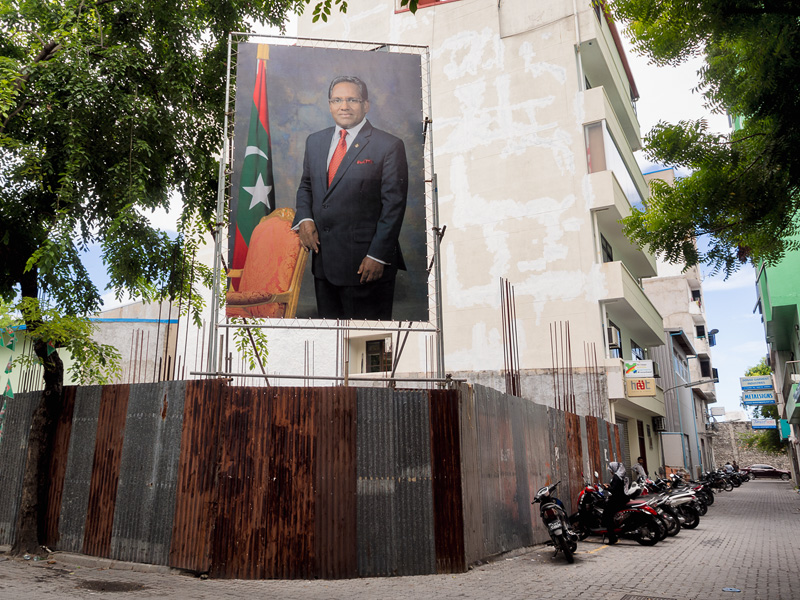 One of many gigantic posters of incumbent Mohamed Waheed put up across Male' ahead of 7 September polls. Waheed got 5%. Photo: Aznym