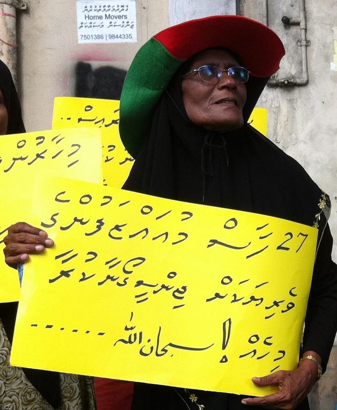 Fahmy resign