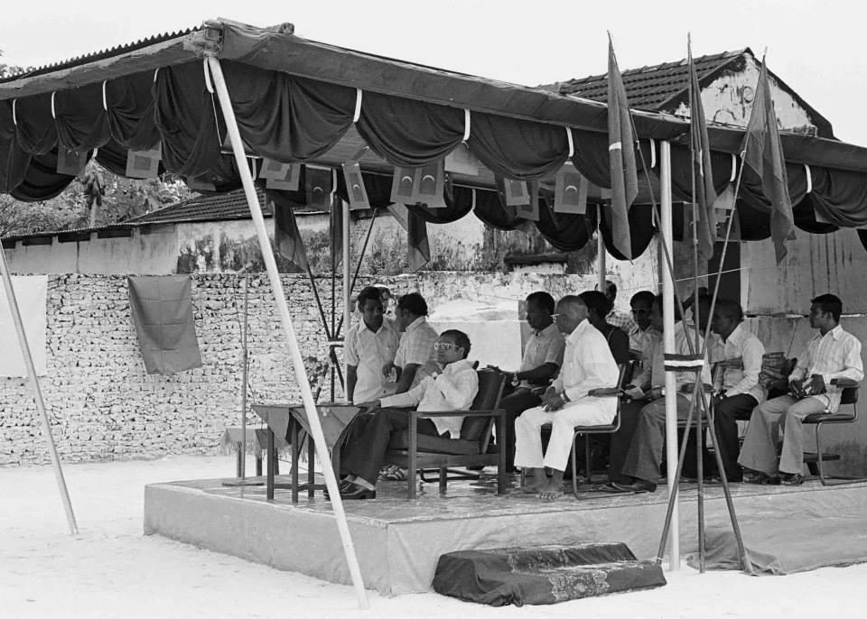 Gayoom, Naifaru, 1979