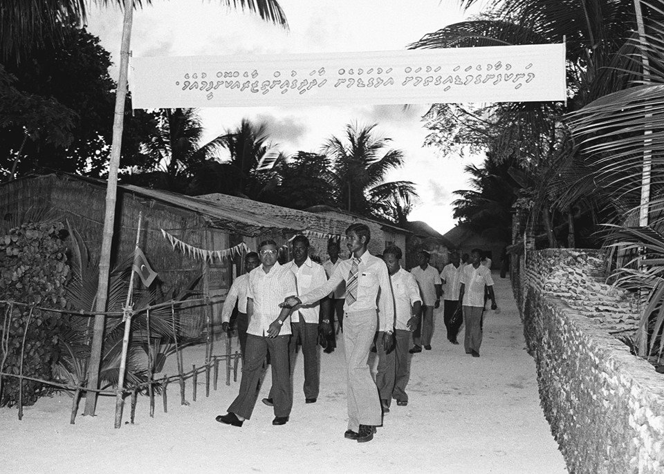 Gayoom, visiting an island during the early days of his presidency. Photo: Images of Maldives Past